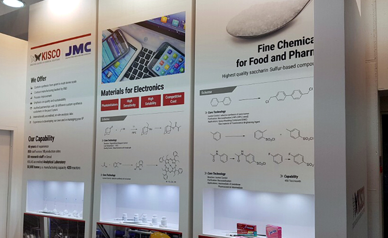 Chemspec Europe 2017 (31 May 2017~ 01 Jun 2017) – KISCO
